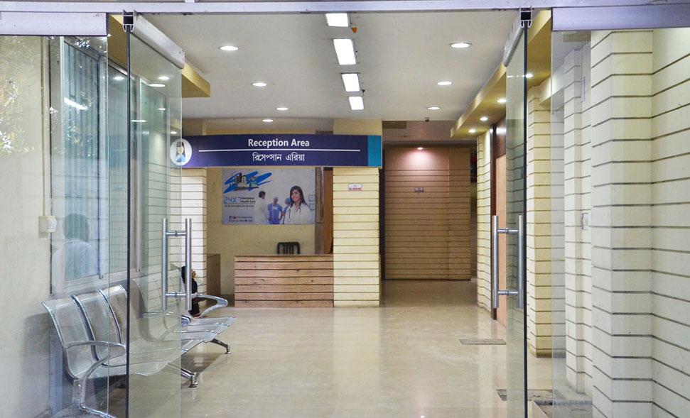 Indoor Hospital