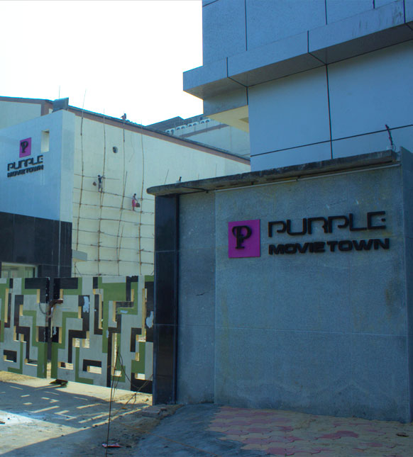 Purple Movie Town